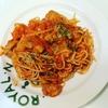 【料理のレシピ】チキンがゴロゴロ、にんにくなしで、あっさりトマトクリームパスタ!!