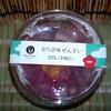 【新商品】シェリエドルチェの和スイーツ 彩り涼味ぜんざい