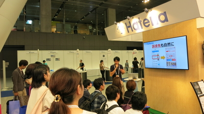 ad:tech tokyo 2016に出展しました
