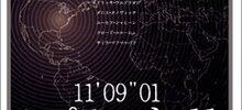 11'09''01/セプテンバー11(2002年、フランス・イギリス)