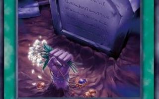 【遊戯王考察】レイジング・テンペスト(RATE)に、《おろかな副葬》が新規で登場!意外と悪用されそうなデッキと言えば・・・。