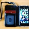 【電脳】あらゆる必要機能を取り入れたFYYの神的激安iPhone(Android/タブレット)ケース
