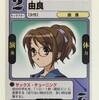 KADOKAWA公式アニメチャンネル「AniChan」開設! ハルヒ第1話の由良さんシーン大特集! #haruhi