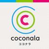 ココナラで10万円以上購入した私のおすすめサービス8選