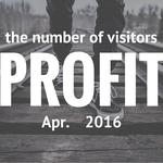 블로그 5 개월 PV 수하고 소득합니다.
