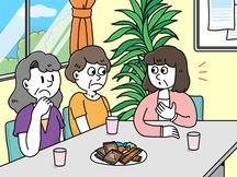 【姑座談会】 『嫁ちゃんは座ってて』は本当に座ってていいの?