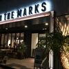 オシャレで安い!川崎のホテルはON THE MARKSが最強!