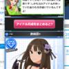 Chromebook Flip レビュー その2【できること・できないこと編】