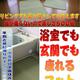 玄関、リビング、浴室で使える 滑りにくく耐水性のある業務用途向けマット