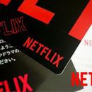 【Netflix】Stream Team(ストリームチーム)のメンバーになりました!
