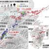 【熊本地震】松原照子さんが熊本・大分地震を世見していた?~「万年山」(はねやま)とは?