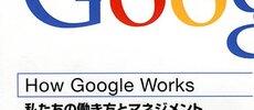 【朗報】google先生が10月4日(火)に新製品発表会するよ