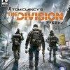 【Division】ディビジョン 公式パッチノート1.4 が来ていた