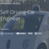 自動運転車エンジニアのオンラインコース開始 【Udacity】