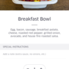 【最強の配達】UBER EATS体験レポ in LA!早速ダウンロードしよう!