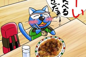 初めての広島はお好み焼きがうまかったの巻