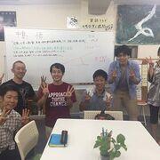 愛知県開催!台風の中のブログアクセスアップ勉強会!