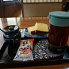 『面河茶屋』でまったりしていた時に気づいた…面河渓から松山に帰れない…