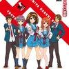 7月1日に『涼宮ハルヒの消失』AbemaTVにて放送決定! Blu-rayBOXのプレゼント企画も #haruhi #皆でハルヒ