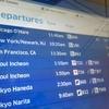 香港国際空港 ユナイテッド航空 レッドカーペットクラブ ラウンジで頑張って熊本ふっこう割宿泊券にトライ!