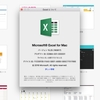 【Mac用 オフィス】Office 2016 for Mac 64bit版をインストールする方法