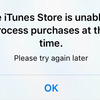 iPhoneでアプリを起動すると「The iTunes Store is unable to process purchases at this time」というエラーが出る不具合発生か