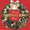 これだけは知っとくべきクリスマスの定番すぎる音楽 7曲