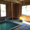 北海道の無料温泉めぐり 貧乏特典旅行 まとめ記事 予算や結果報告など