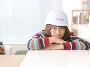 池澤あやかとはてな大西がヤフーの村上さんに「エンジニアの働きやすい職場って?」と聞いてみた。【前編】