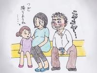 恐怖!電車の中で酔っ払いに絡まれる。子連れ妊婦に卑猥な言葉をかけ続けたおじさんは…