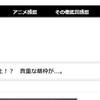 【ブログ運営】グローバルナビを変更しました。