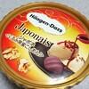 ハーゲンダッツ「ジャポネ <くるみ黒蜜こしあん>」はセブン限定の和風アイス♪