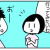 堺アルフォンス・ミュシャ館へ行ってきました!