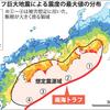 韓国地震の次はいよいよM8南海トラフか~木村政昭氏が語る「とてつもない地震」とは?