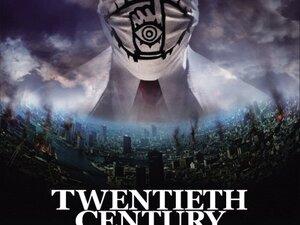 DVD「20世紀少年<第1章>終わりの始まり」【豪華版】レビュー