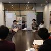 潜入ルポ「善の研究」グレート・ブックス読書会