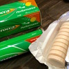 ベトナムでのビタミン補給サプリメント
