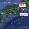 【台風と地震】台風16号が静岡県で急激に進路変更した理由は?+松原照子氏の台風に関する世見