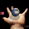 【地震】百瀬の新ブログ『防災三昧』、仮オープン~地震予知・予測・前兆・火山噴火・防災を探求