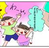 育児【島田市こども館「ぼるね」はとってもお得!】