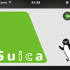 Apple Payに登録したSuicaをVISAカードでチャージする方法