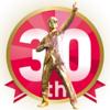 【Mステ】ウルトラフェス30周年特番の出演者・タイムテーブル・日本に影響を与えたベスト100まとめ