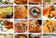 腹ペコ画像求む!ぐるなび「#食欲の秋」投稿キャンペーンがはじまるよー!