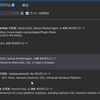XamarinでShare Pluginを使ってSNSなどにシェア