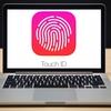 Apple「9月8日のイベントでは新型Mac等の発表はしない」模様