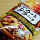 ごろっとグラノーラの秋味「いも・栗、なんきん」が美味い! そのままボリボリ食べるべし!
