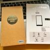 iPhone7Plus 用のね、カバーと画面の保護フィルムを買ったんですよ。