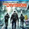 【Division(ディビジョン)】武器ショップ防具ショップ一覧