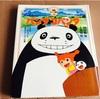 【育児】1歳と3歳の子どもが見て喜ぶアニメ映画 4つ
