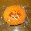 【ラスカル×聖蹟桜ヶ丘カフェ】やさしい味わいのラスカルコーヒー&スイーツがいただけるのは8月7日まで!
